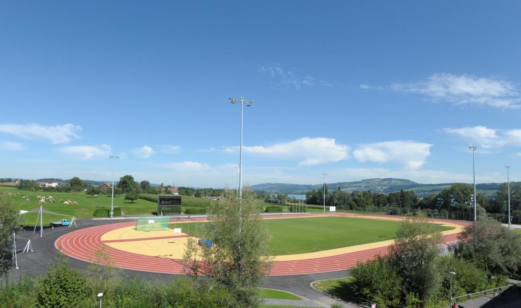 Sport Arena Schweizer Paraplegiker-Zentrum
